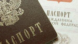 Основания для получения паспорта для граждан Украины
