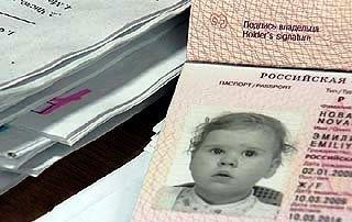 Нужно ли разрешение на ввод объекта в эксплуатацию для регистрации права собственности