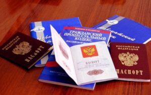 Пересечение границы с двумя паспортами