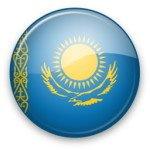 Особенности миграции в Казахстане