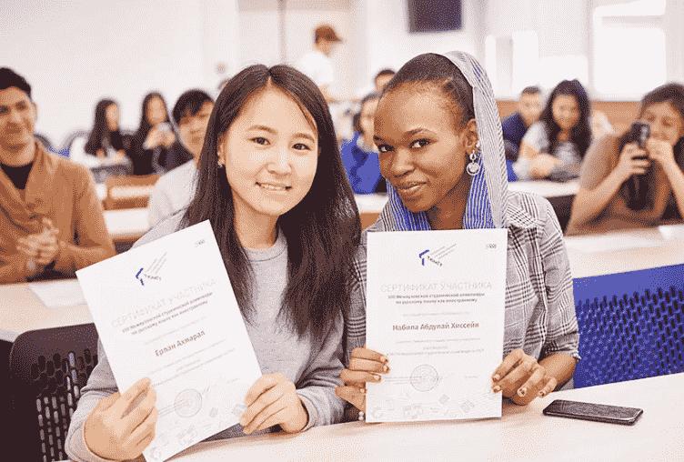 Образовательная миграция2