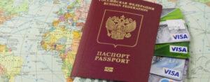 Оплата паспорта