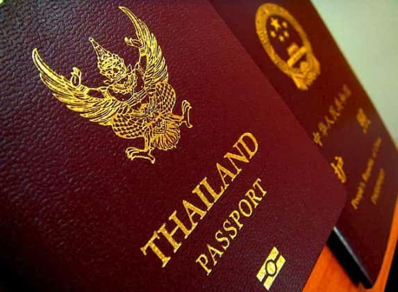 Паспорт гражданина Таиланда