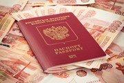 Пошлина за загранпаспорт
