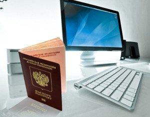 Документы для биометрического загранпаспорта