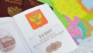 Миграция в России в 2014 году
