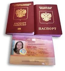 загранпаспорт для детей до 14 лет