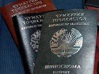 Как подтвердить подданство Таджикистана