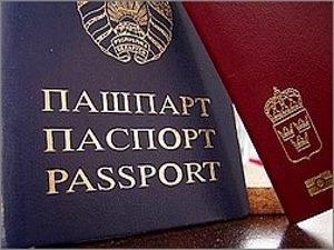 Условия получения подданства Республики Беларусь