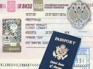 Регистрация визового разрешения для иностранцев