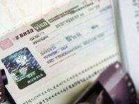 Порядок оформления визы в Россию для европейцев