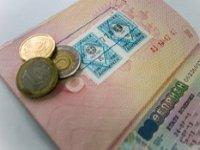 Стоимость шенгена