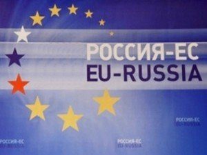 Условия въезда в ЕС для россиян