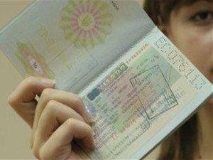 Начилие справки о доходах для получения визы
