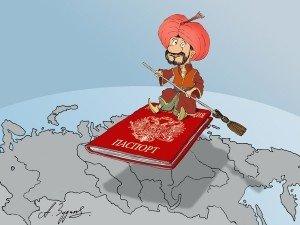 Принятие гражданства РФ