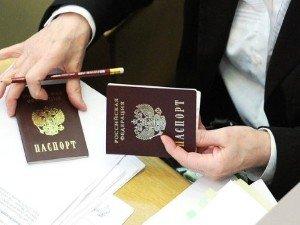 Получение гражданства РФ