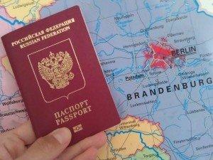 Необходимая документация для визы
