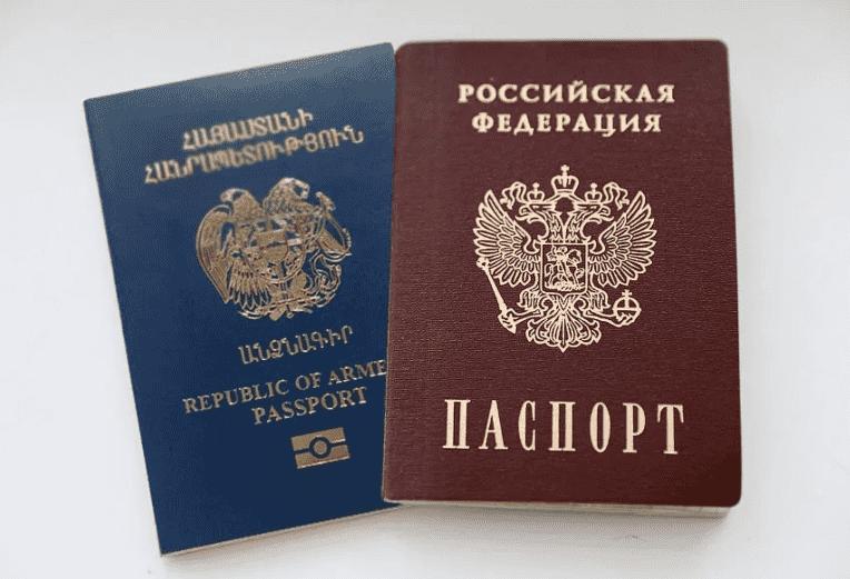 армянский и российский паспорта