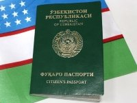 Гражданство Узбекистана