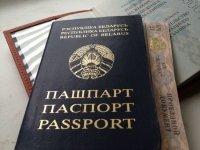 Возможно ли двойное гражданство в Беларуси