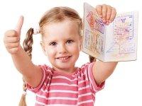 Как получить гражданство РФ новорожденным