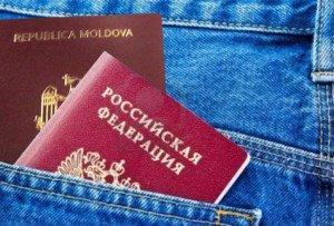 Двойное гражданство в Молдавии