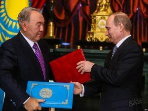 Второе подданство в Казахстане