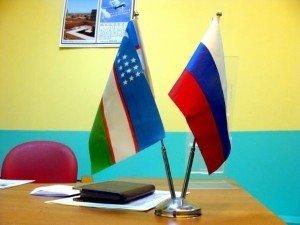 Необходимая документация для вступления в российское подданство