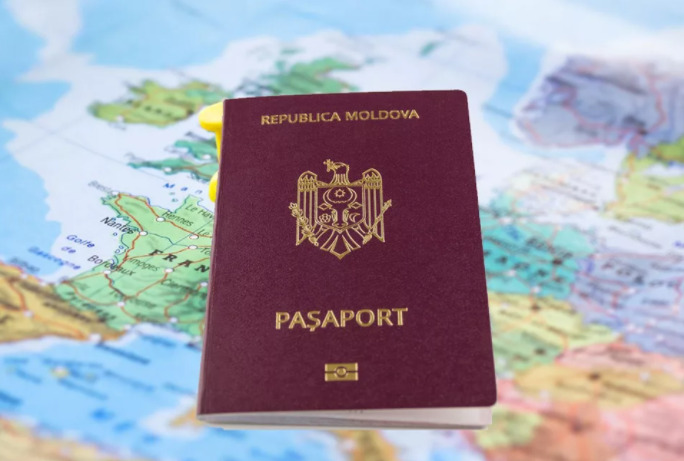 Гражданство Молдавии