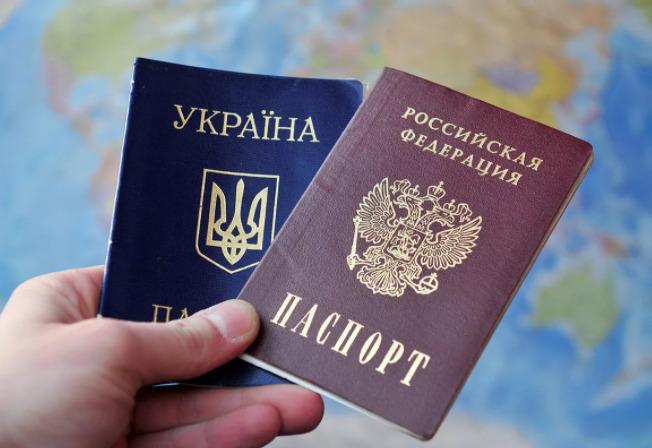 Гражданство Украины и России