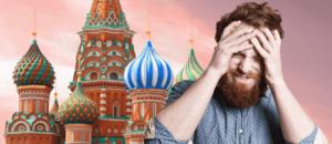 Изучение русского иностранцами