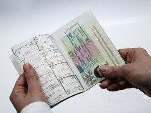 Шенегенская виза