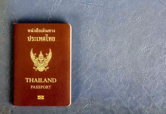 паспорт Таиланда
