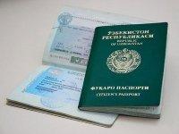 Российское подданство для граджан Узбекистана