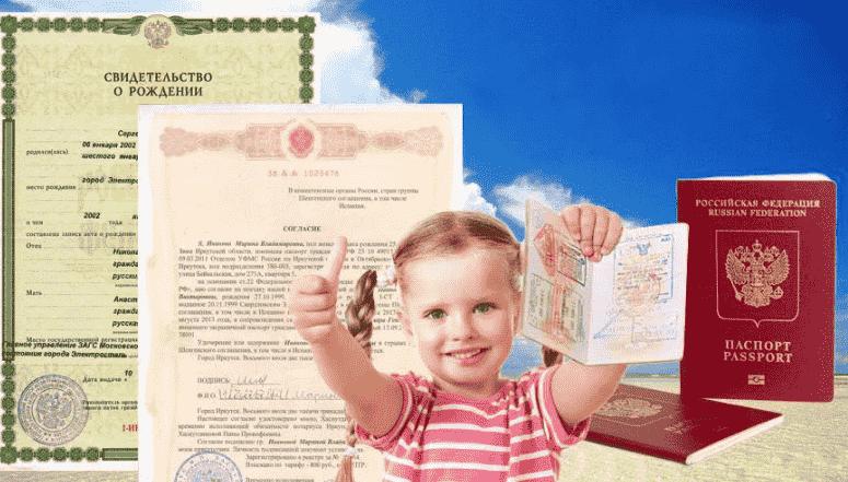 Ребенок и гражданство РФ