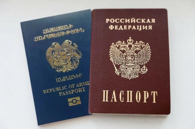 РФ и Армения