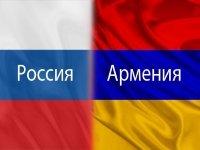 Двойное подданство в Республике Армения