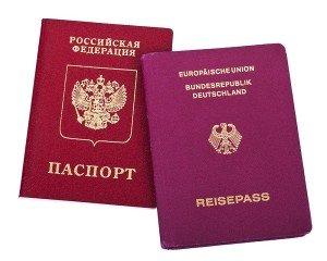 Двойное гражданство в ФРГ