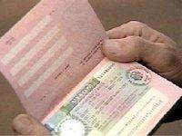 Выездные визы для россиян