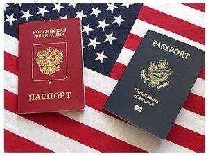 Получение второго паспорта
