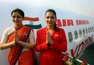 Перелет в Индию