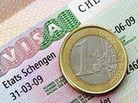 Стоимость итальянской визы