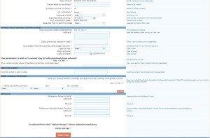 Подача запроса на электронный пропуск