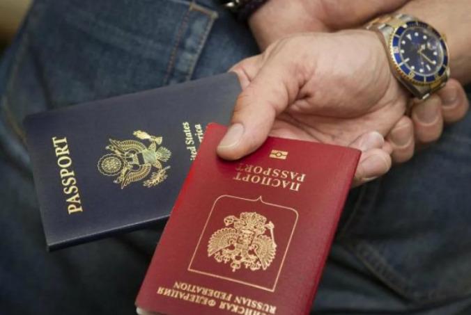 Второе гражданство2