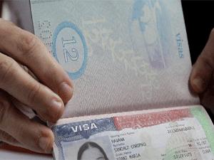 Предъявление визы