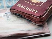 Просроченый паспорт