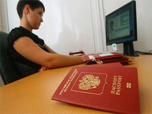 Изготовление паспорта