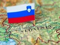 Едем в Словению