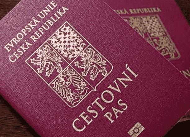 Чешский паспорт