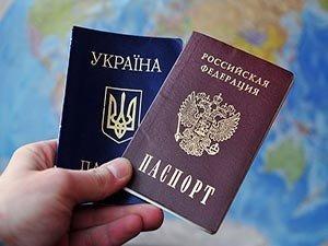 Украинский и российский паспорт